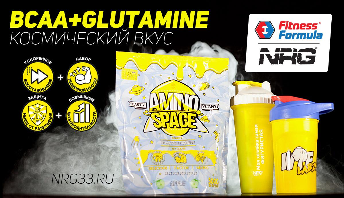 Mr DOMINANT Amino Space (BCAA+Glutamine), 500 г