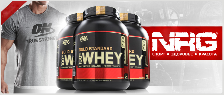 100 whey gold standard optimum nutrition