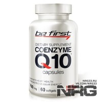 BE FIRST Coenzyme Q10, 60 кап