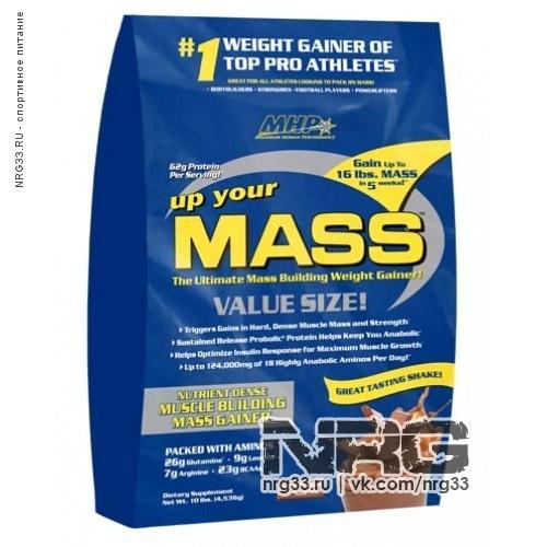 Купить MHP Up Your Mass, 4.54 кг, 1795