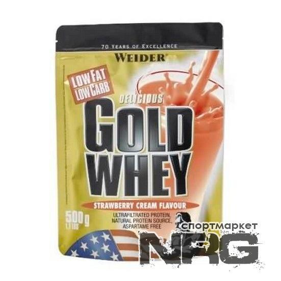 Купить WEIDER Gold Whey, 0.5 кг, 4700