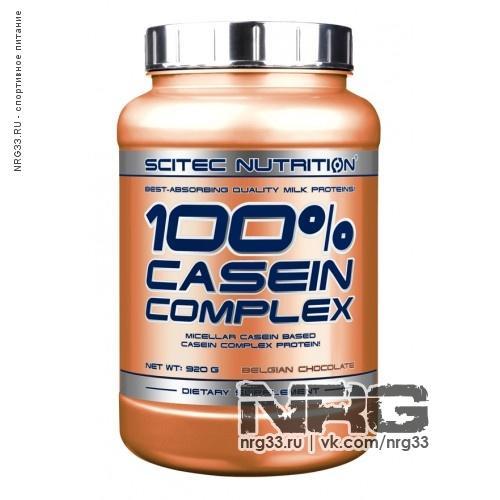 Купить SCITEC Casein Complex, 0.92 кг, 4308