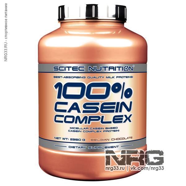 Купить SCITEC Casein Complex, 2.35 кг, SCI0926