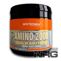 STRIMEX Amino 2000 Gold Edition, 150 таб
