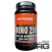 STRIMEX Amino 2000 Gold Edition, 600 таб