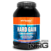 STRIMEX Hard Gain Silver Edition, 3 кг