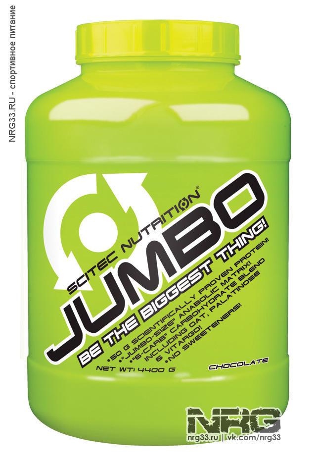 Купить SCITEC Jumbo, 4.4 кг, SCI0459