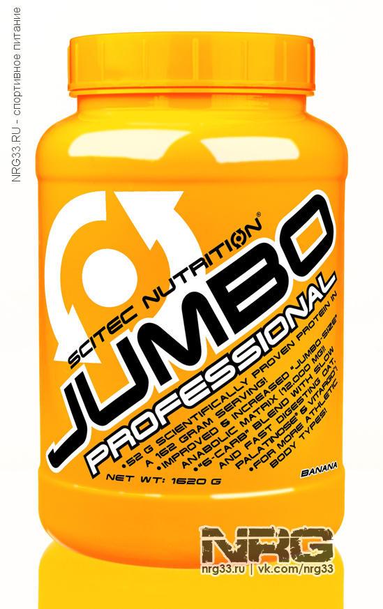 SCITEC Jumbo Professional, 1.62 кг, SCI0453  - купить со скидкой