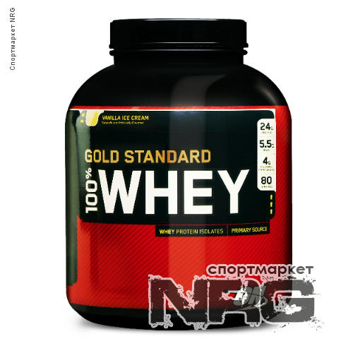 OPTIMUM NUTRITION 100% Whey Gold Standard, 2.27 кг