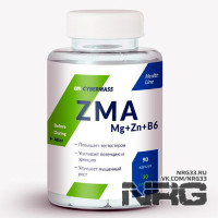 CYBERMASS ZMA Mg+Zn+B6, 90 кап